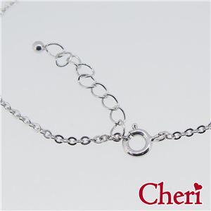 SBR37-001 Cheri(シェリ) ・close to me(クロス・トゥ・ミー) シルバーブレスレット レディース f06