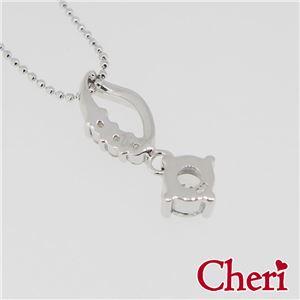 SN37-027 Cheri(シェリ) ・close to me(クロス・トゥ・ミー) ネックレス レディース h02