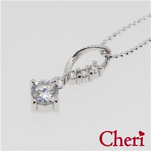 SN37-027 Cheri(シェリ) ・close to me(クロス・トゥ・ミー) ネックレス レディース f04