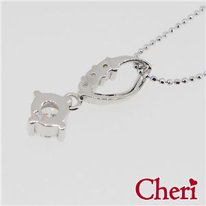 SN37-027 Cheri(シェリ) ・close to me(クロス・トゥ・ミー) ネックレス レディース f05
