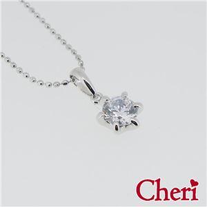 SN37-030 Cheri(シェリ) ・close to me(クロス・トゥ・ミー) ネックレス レディース h01