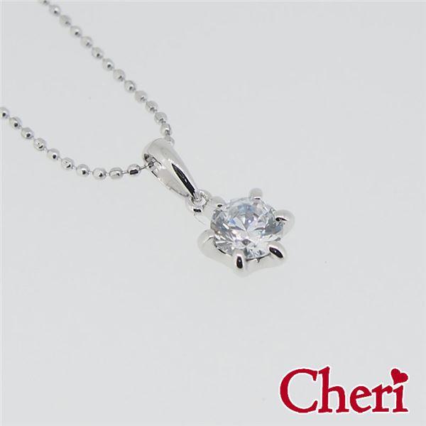 SN37-030 Cheri(シェリ) ・close to me(クロス・トゥ・ミー) ネックレス レディースf00