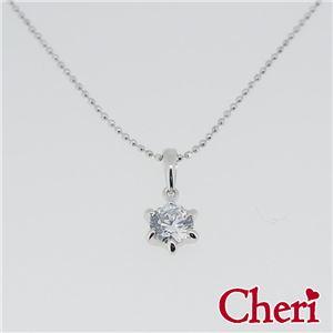 SN37-030 Cheri(シェリ) ・close to me(クロス・トゥ・ミー) ネックレス レディース h03