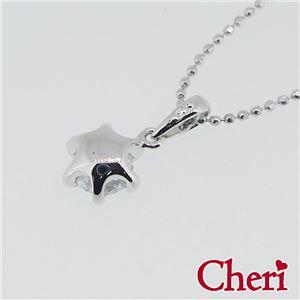 SN37-030 Cheri(シェリ) ・close to me(クロス・トゥ・ミー) ネックレス レディース f05