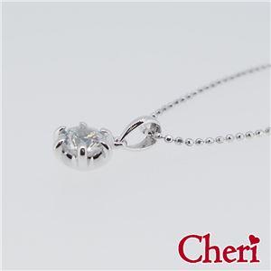 SN37-030 Cheri(シェリ) ・close to me(クロス・トゥ・ミー) ネックレス レディース f06