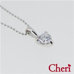 SN37-031 Cheri(シェリ) ・close to me(クロス・トゥ・ミー) ネックレス レディース h01