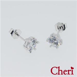 SP37-001 Cheri(シェリ) ・close to me(クロス・トゥ・ミー) ピアス レディース h01