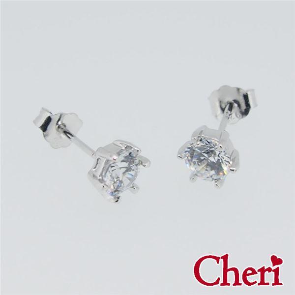 SP37-001 Cheri(シェリ) ・close to me(クロス・トゥ・ミー) ピアス レディースf00