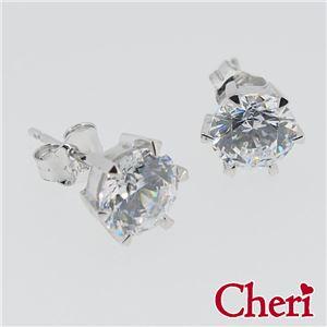 SP37-002 Cheri(シェリ) ・close to me(クロス・トゥ・ミー) ピアス レディース h01