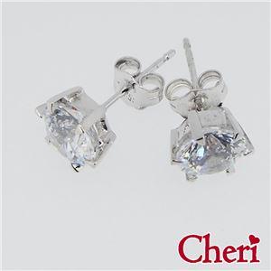 SP37-002 Cheri(シェリ) ・close to me(クロス・トゥ・ミー) ピアス レディース f04