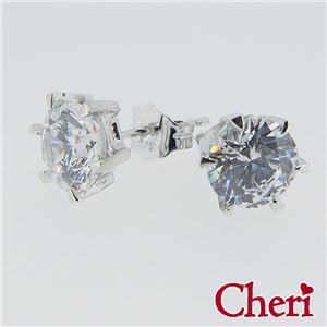 SP37-002 Cheri(シェリ) ・close to me(クロス・トゥ・ミー) ピアス レディース f05