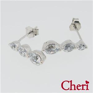 SP37-003 Cheri(シェリ) ・close to me(クロス・トゥ・ミー) ピアス レディース h01