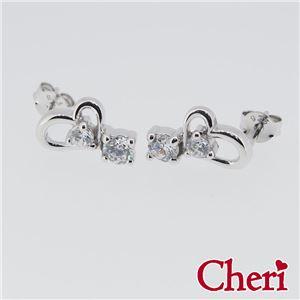 SP37-006 Cheri(シェリ) ・close to me(クロス・トゥ・ミー) ピアス レディース h01
