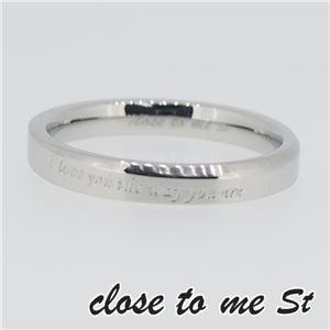 SR11-003WH close to me St(クロス・トゥ・ミー) ディレクトリーリング メンズ 11号 f04