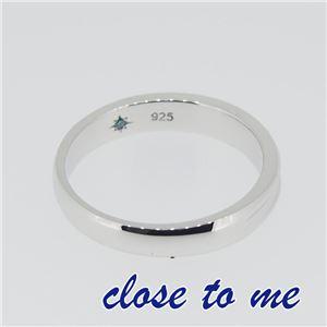 SR14-004 close to me(クロス・トゥ・ミー) クロスラインリング ペア 7号 h01