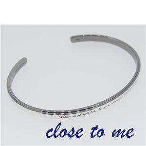 SVA13-011 close to me(クロス・トゥ・ミー) シルバーバングル メンズ h01