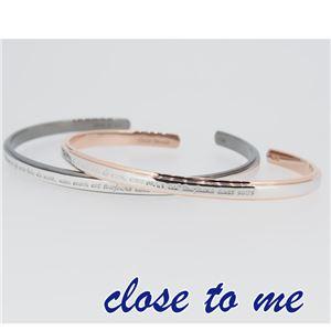 SVA13-011012 close to me(クロス・トゥ・ミー) ペアブレスレット ペア h03