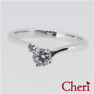 sr36-001 Cheri(シェリ) ・close to me(クロス・トゥ・ミー) リング・指輪 レディース 9号 f04
