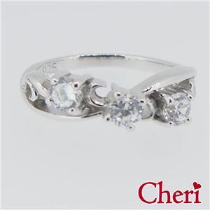 sr36-006 Cheri(シェリ) ・close to me(クロス・トゥ・ミー) リング・指輪 レディース 2号 h01
