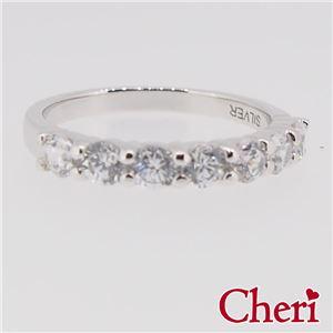 sr37-001 Cheri(シェリ) ・close to me(クロス・トゥ・ミー) リング・指輪 レディース 11号 h02