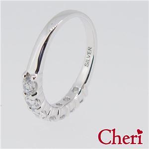 sr37-001 Cheri(シェリ) ・close to me(クロス・トゥ・ミー) リング・指輪 レディース 11号 f04