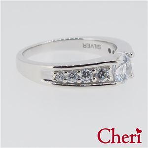 sr37-002 Cheri(シェリ) ・close to me(クロス・トゥ・ミー) リング・指輪 レディース 11号 f05