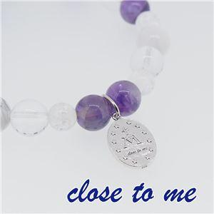 sbr13-026 close to me(クロス・トゥ・ミー) 天然石数珠ブレスレット レディース h01