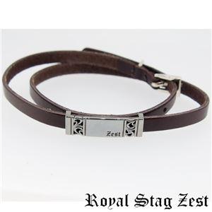 sbr25-010 Royal Stag ZEST(ロイヤル・スタッグ・ゼスト) 天然石数珠ブレスレット・レザーブレスレット メンズ h01
