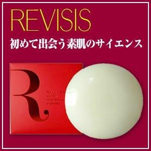 リバイシス モイスチュアサポート ソープ - 拡大画像