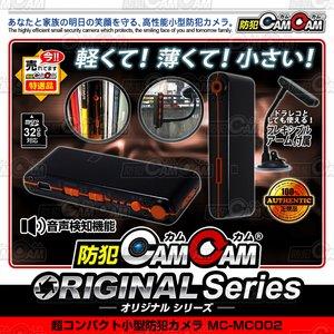 小型カメラ 防犯カメラ キーレス型ビデオカメラ 1200万画素 ボイスレコーダー機能 2014年最新モデルmc-mc002 - 拡大画像