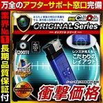 ��������� �饤����������顿�饤��������� ��VGA��� ư�軣�ơ� ��300����� �̿����ơۡڲ���Ͽ����ǽ�� mc-mc004