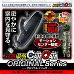 ハンガーフック型ビデオカメラ フック型カメラ 動画撮影 動体検知機能(モーションセンサー) mc-mc005