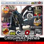 小型カメラ 防犯カメラ 隠しカメラ キーレス型ビデオカメラ フルHD画質 1080P 2014年最新モデル mc-k015 防犯カムカム