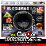 小型カメラ 防犯カメラ 置時計型ビデオカメラ 動体検知 リモコン付属 動画撮影 2014年最新モデル mc-od006