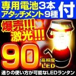 LED懐中電灯 手回し 懐中電灯 ダイナモ充電 ライト 防災グッズ kd-rantan-001