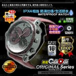 【防犯用】小型カメラ 防犯カメラ 腕時計型ビデオカメラ FHD1080P録画 生活防水 2014年最新モデル mc-w049