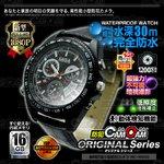 小型カメラ 防犯カメラ 腕時計型ビデオカメラ FHD1080P録画 生活防水 2014年最新モデル mc-w050