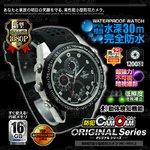【防犯用】小型カメラ 防犯カメラ 腕時計型ビデオカメラ FHD1080P録画 生活防水 2014年最新モデル mc-w052