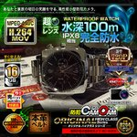 小型カメラ 防犯カメラ 腕時計型ビデオカメラ HD720P録画 生活防水 2014年最新モデル ハイクラスシリーズ mc-w059