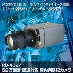 RD-4327  ˾���б������������ȥ����