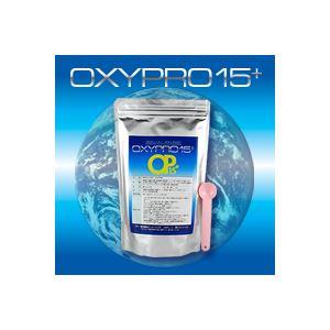 オキシプロ15+