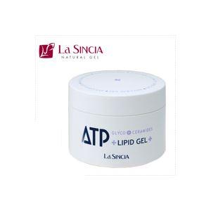 ラシンシア ATP リピッドゲル 250g
