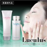 薬用アクネケア ルクルス 洗顔フォーム 120g