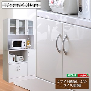 ホワイト鏡面仕上げのワイド食器棚【-NewMilano-ニューミラノ】