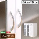 ホワイト鏡面仕上げのキッチンカウンター【-NewMilano-ニューミラノ】(90cm×90cmサイズ)