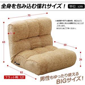 【訳あり・在庫処分】ポケットコイル入り座椅子/リクライニングチェア 【ピンク】 BIGサイズ 『Guffy』 サム・ウィストン生地使用 レバー付き 【完成品】
