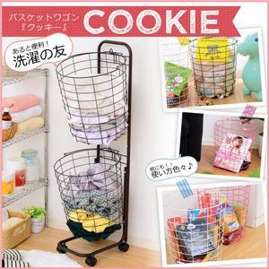 バスケットワゴン 【Cookie-クッキー-】 ホワイト