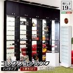 コレクションラック【-Luke-ルーク】浅型ハイタイプ セット(本体+上置き) ダークブラウン