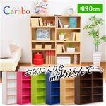 カラフル6色展開!多目的ラック 【-Carabo- カラボ】 (本棚・書棚・コミック収納・リビング収納) ダークブラウン