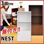 マルチカラーボックス1D【NEST.】1ドアタイプ ブラウン